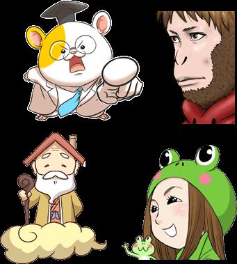 キャラクターマンガ