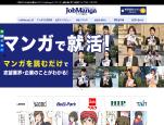 JobManga Webマガジン