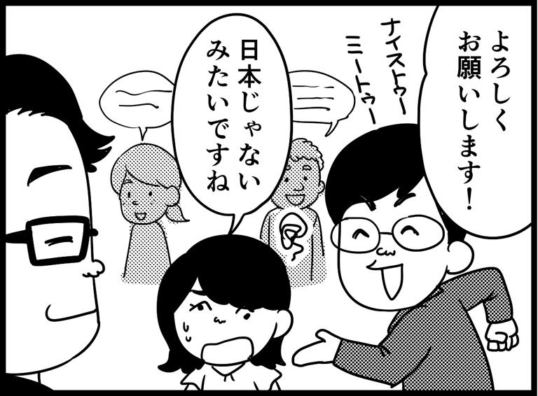 日本じゃないみたいですね
